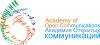 АНО «Академия Открытых Коммуникаций»